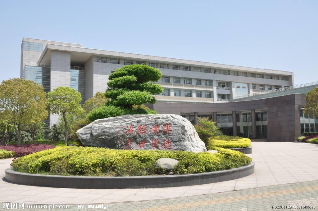 武汉工程大学成教学校环境
