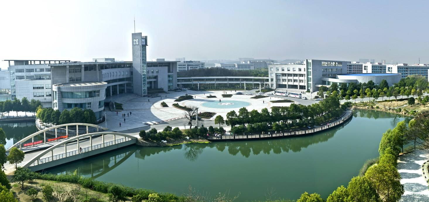 <b>武汉工程大学成教招生简章</b>