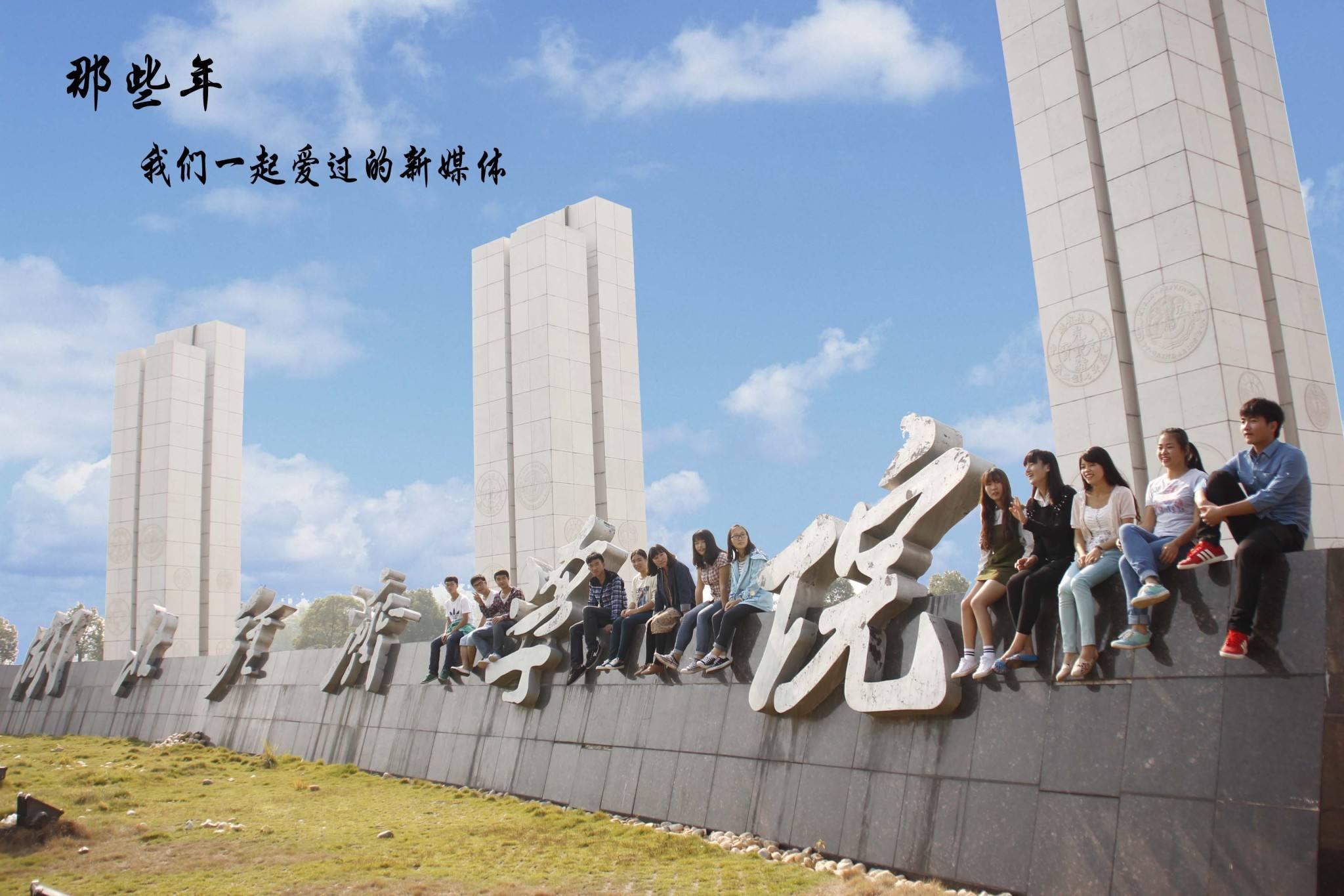 湖北经济学院成教招生简章