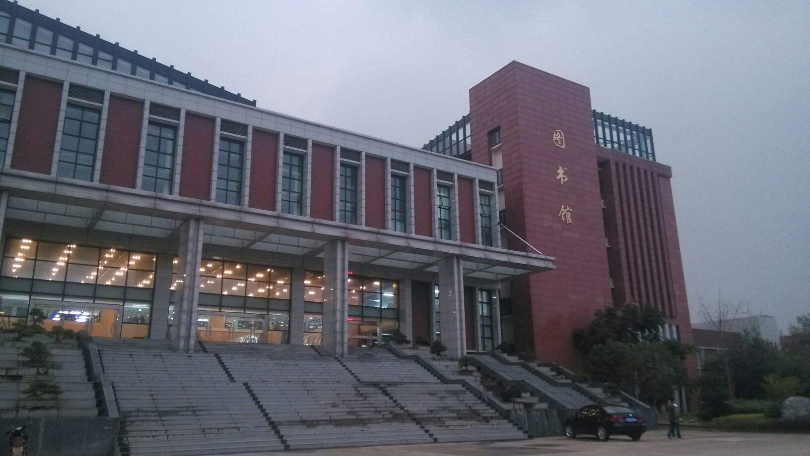 武汉工业学院成教院校环境
