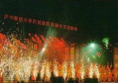 华中师范大学专升本文艺晚会