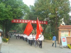 华中师范大学自考专升本学生活动