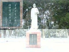华中师范大学专升本校园风光