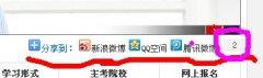 武汉工程大学自考QQ管理
