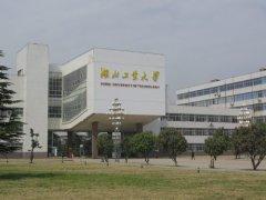 湖北工业大学成教学校环境