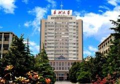 长江大学成教院校环境