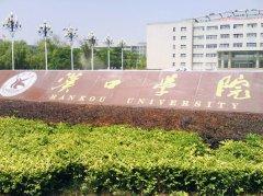 汉口学院 校园环境(2)