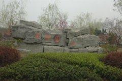汉口学院 校园环境(4)