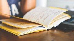 2020年湖北商贸学院专升本审计学专业拟考试科目及参考教材介绍
