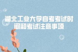 2020年8月武汉自考《公共关系学》考点:公共关系学科化
