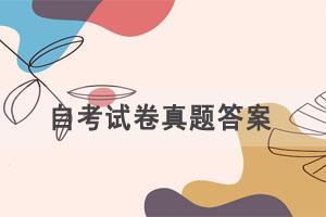 2021年4月武汉自考中国古代文学史(一)部分真题及答案