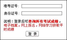 齐乐娱乐手机版网络注册学习登录