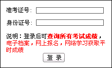hv522鸿运国际娱乐网络注册学习登录
