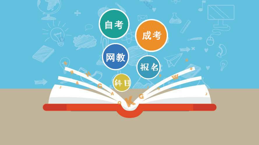 2019年武汉自学考试前准备工作是哪些?