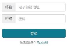湖北自考网网络注册学习登录