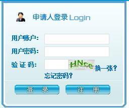 北省成人学士学位外语考试报名