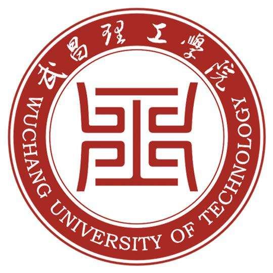 武昌理工学院高职扩招