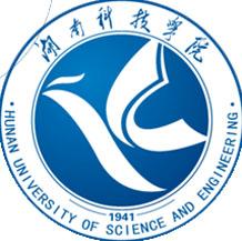 湖南科技学院成教