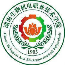 湖南生物机电职业技术学院成教