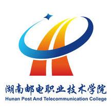 湖南邮电职业技术学院成教