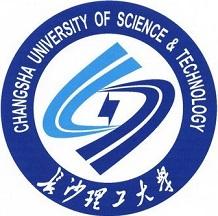 长沙理工大学成教