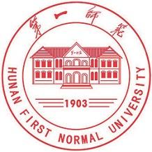 湖南第一师范学院成教