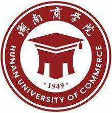 湖南商学院成教