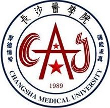 长沙医学院成教