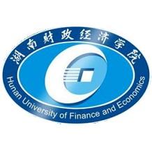 湖南财政经济学院成考网上报名