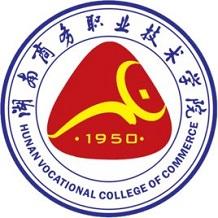 湖南商务职业技术学院成教