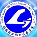 湖北轻工职业技术学院招生网
