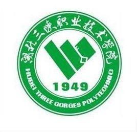 湖北三峡职业技术学院招生网