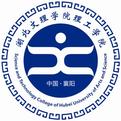 襄樊学院理工学院招生网
