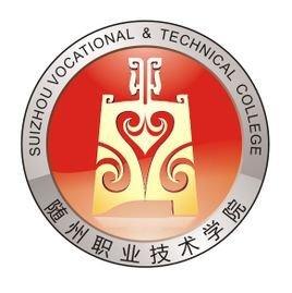 随州职业技术学院招生网