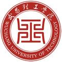 武昌理工学院招生网