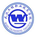 武汉工程职业技术学院招生网