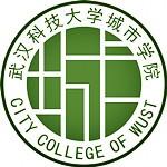 武汉科技大学城市学院招生网