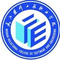 武汉软件工程职业学院招生网