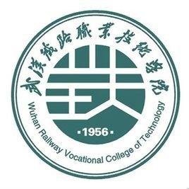 武汉铁路职业技术学院招生网
