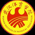武汉体育学院体育科技学院招生网