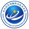 武汉信息传播职业技术学院招生网