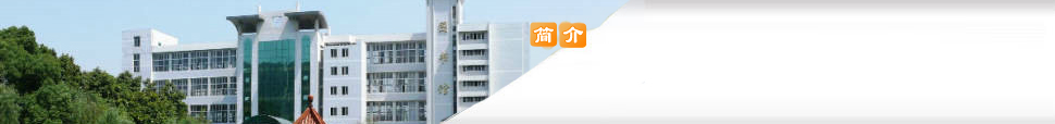 江汉大学成教