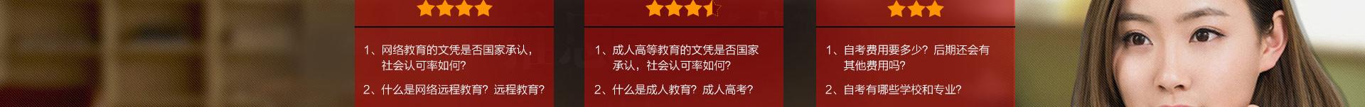 湖北省高等教育自学考试07