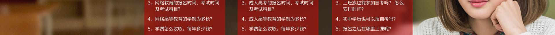 湖北省高等教育自学考试08