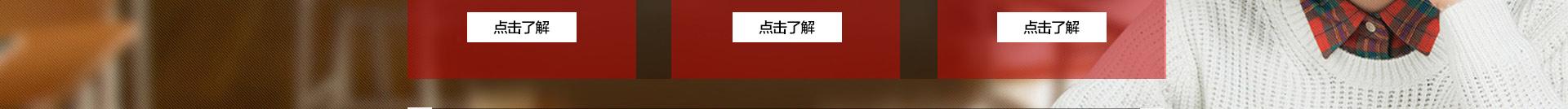 湖北省高等教育自学考试09