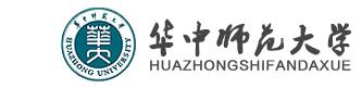 华中师范大学网络远程教育