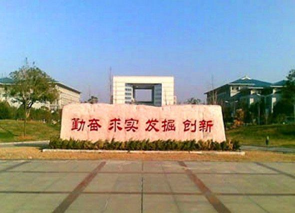湖北中医药大学成教招生简章