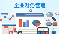 武汉理工大学自考财务管理本科(120204)专业介绍及课程设置