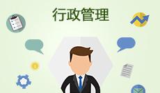 江汉大学自考行政管理本科(120402)专业介绍及课程设置