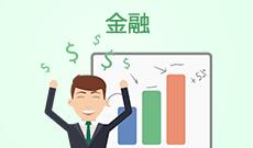 江汉大学自考金融学本科(020301K)专业介绍及课程设置